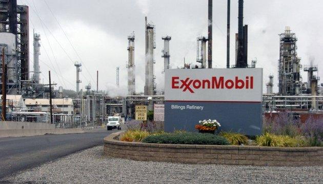 Exxon Mobil через пандемію втратив понад $22 мільярди