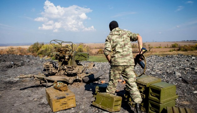 One Ukrainian soldier wounded in ATO zone in past day