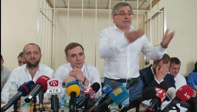 Суд рассматривает ходатайство о взыскании с Полякова залога