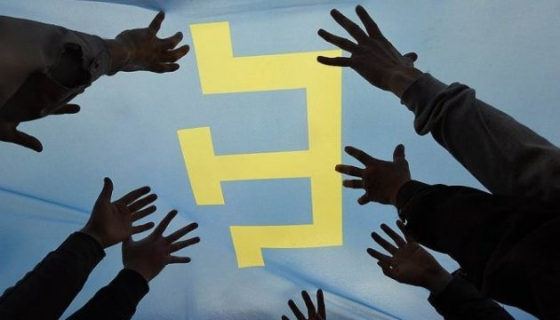 Indigenous peoples and human rights organizations express solidarity with indigenous peoples of Ukraine