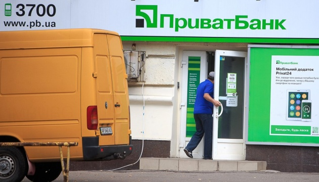 International money transfers to Ukraine through PrivatBank grew by 14%