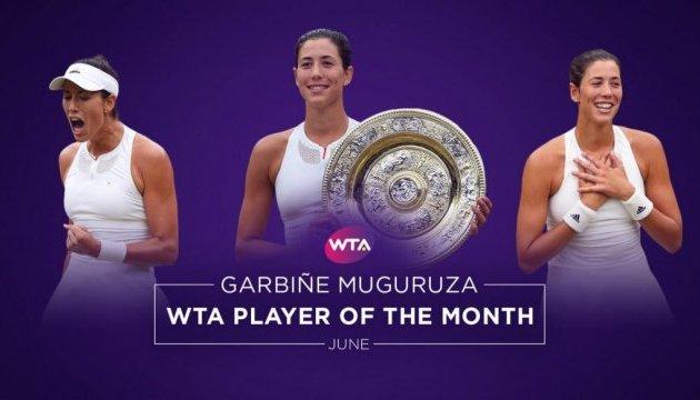 Іспанка Гарбіньє Мугуруса визнана кращою тенісисткою червня