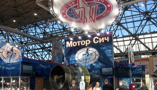 Мотор Січ у 2018 році почне випуск вертольотів - Богуслаєв