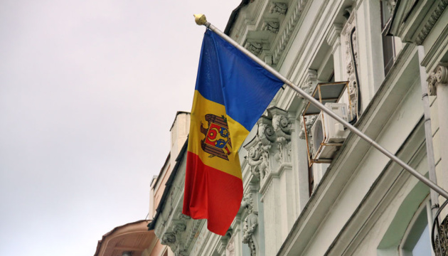 Ukrainian-Moldovan cooperation discussed in Chisinau