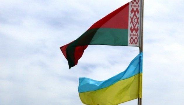 Украина и Беларусь проведут межрегиональный форум