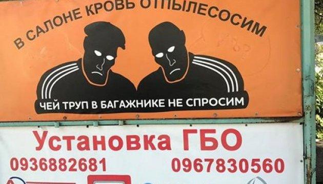 """Луценко завітав на автомийку, яка обіцяла не питати про """"трупи в багажнику"""""""