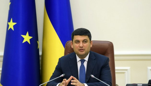 PM Groysman: Government against increase in gas tariffs