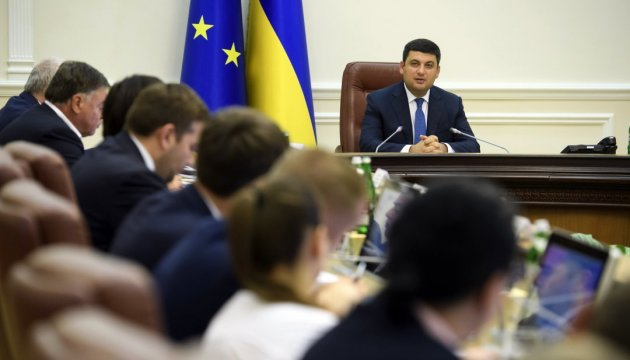 Groysman calls on parliament to approve pension reform