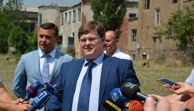 Розенко поддержал создание на Одесчине социального городка для переселенцев