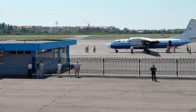 Москаль хоче передати Ужгородський аеропорт у користування авіаперевізнику з ЄС