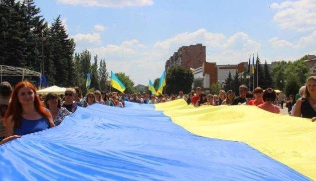 Toretsk a fête le 3e anniversaire de la libération de la ville des terroristes (photos)