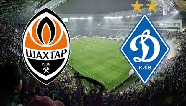Фонсека и Хацкевич назвали стартовые составы на игру чемпионата Украины