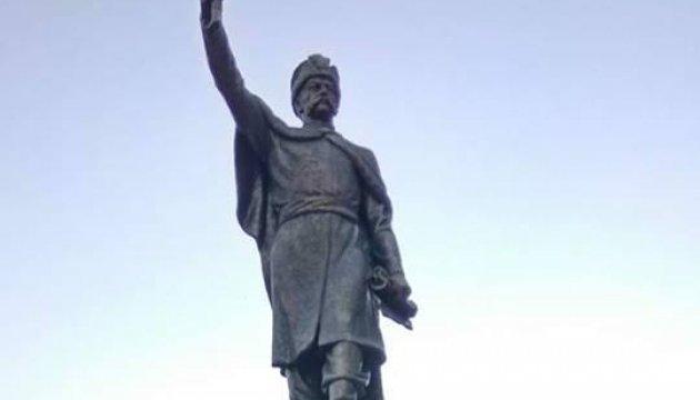 Пам'ятник Мазепі відкрили на Харківщині