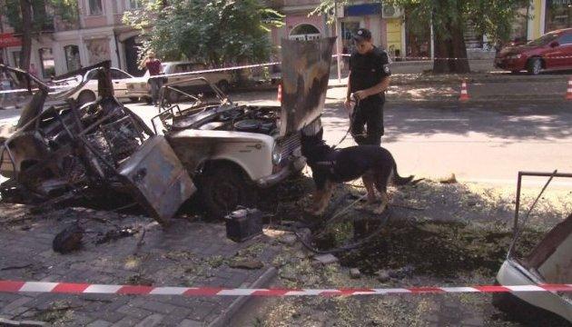 В центре Одессы взорвалось авто