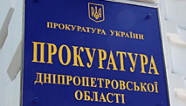 Прокуратура оскаржує взяття на поруки Вілкула і Колєснікова