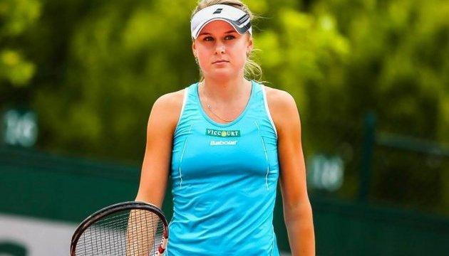 Украинка прошла в основную сетку турнира в Швеции