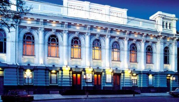 Директор Одеського муздрамтеатру закликає учасників конфлікту до діалогу