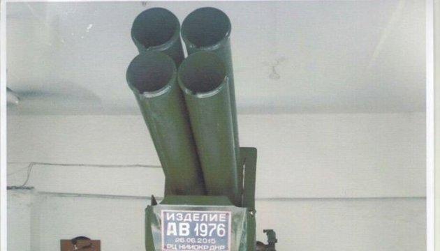 Українська сторона СЦКК: бойовики застосували новий вид забороненої зброї