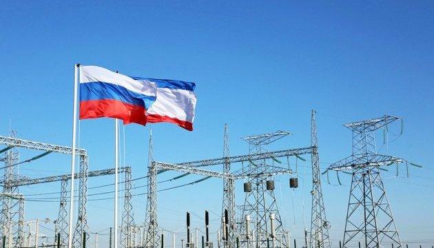 Россия готовит тендер на строительство еще одной электростанции в Крыму