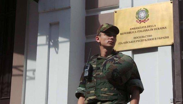 Под посольством Италии в Киеве собрали пикет в поддержку нацгвардейца Маркива