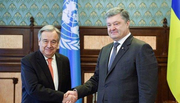 波罗申科称联合国秘书长访乌是团结的强烈信号