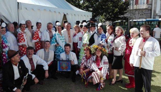 Український фольклор вразив гостей на міжнародному фестивалі у Португалії
