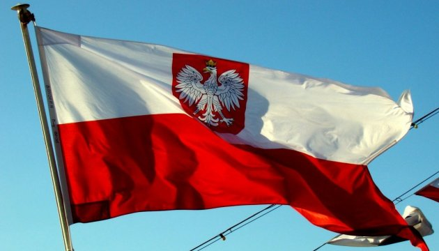 Poland to allocate USD 500,000 for business development in eastern Ukraine