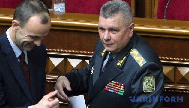 Глава Госпогранслужбы Назаренко подал в отставку