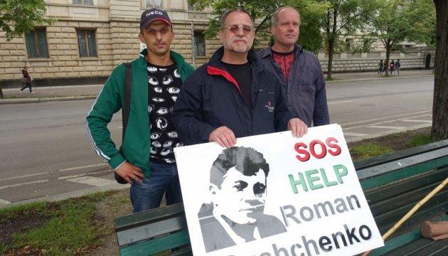Посольство РФ у Берліні пікетували на підтримку Сущенка