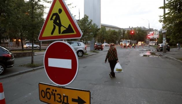 Сьогодні у двох районах Києва тимчасово обмежать рух автівок
