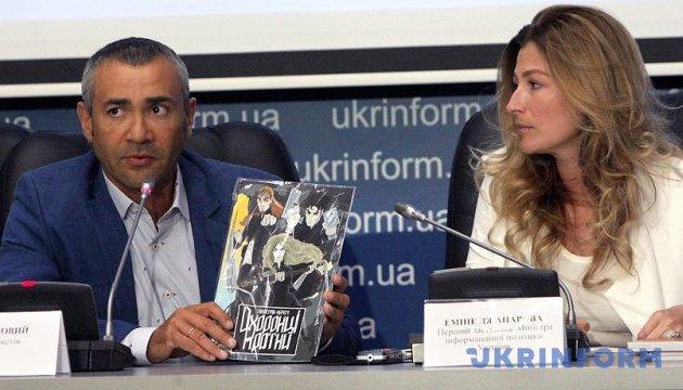 В Укринформе презентовали комиксы о хранителях истории Крыма и освобождении его от темных сил