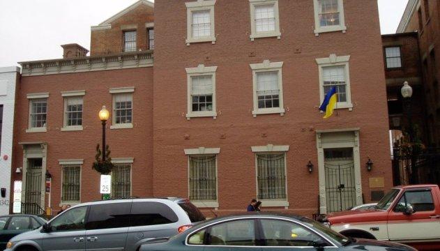 Посольство в США заявляє про нові інформаційні атаки на Україну