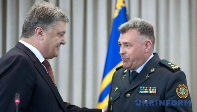 Новим керівником Держприкордонслужби став Петро Цигикал