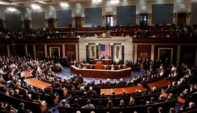Нижняя палата Конгресса США не поддержала ослабление санкций против компаний Дерипаски