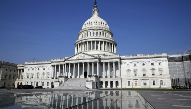 U.S. Congress approves provision for $620 million to Ukraine