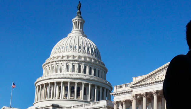 US House of Representatives approves $350 mln in aid to Ukraine