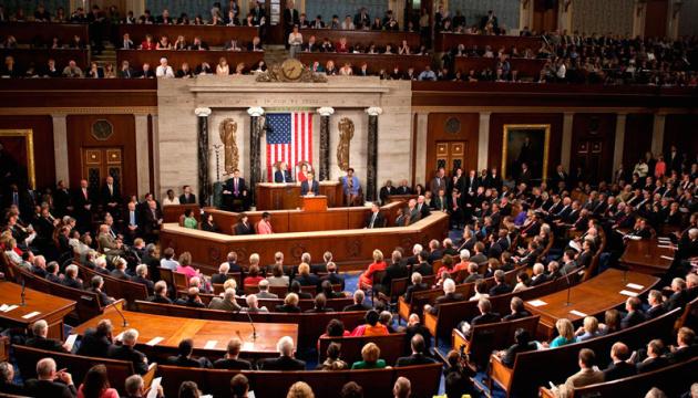 Атака на Капитолий: Палата представителей одобрила создание следственной комиссии