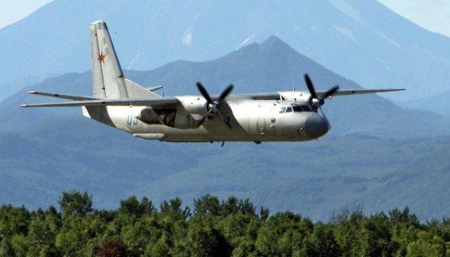 СМИ обнародовали имена жертв крушения Ан-26 в Сирии