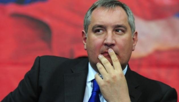 Рогозина просят признать в Молдове персоной нон-грата