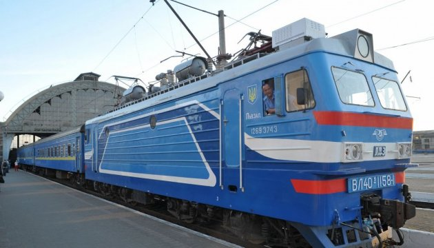 Україна планує вивезти росіян спецпотягом