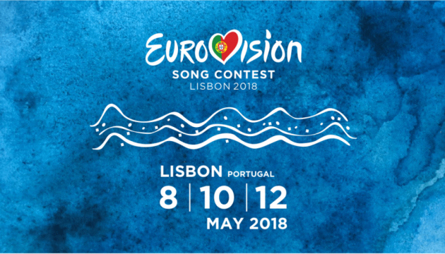 Eurovision 2018: 18 artistes ukrainiens participeront à la présélection nationale