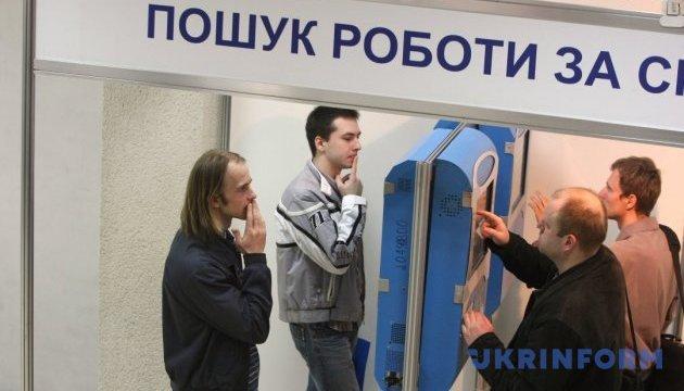"""НСТУ організує ярмарок вакансій для скорочених працівників """"Суспільного"""""""