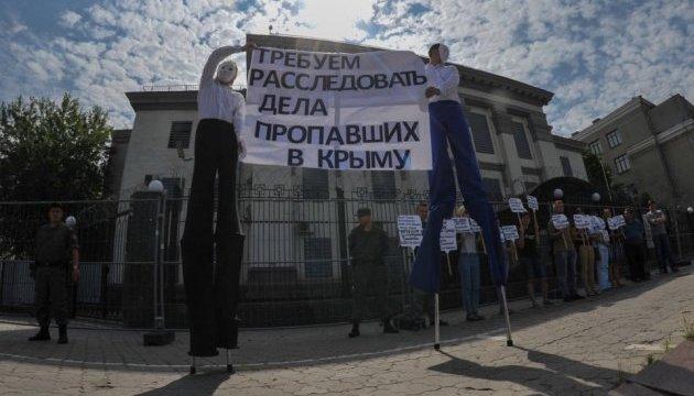 Под посольством РФ в Киеве оккупантов спрашивали: Где люди, похищенные в Крыму?