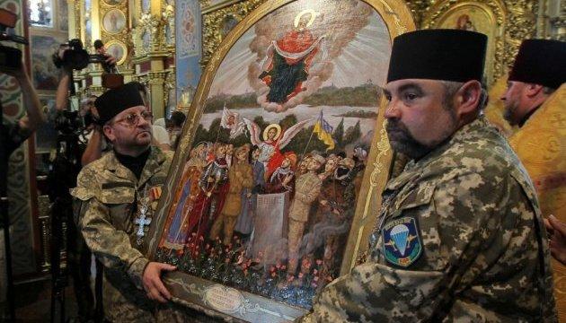 В Киеве освятили икону Богородицы - покровительницы украинских воинов