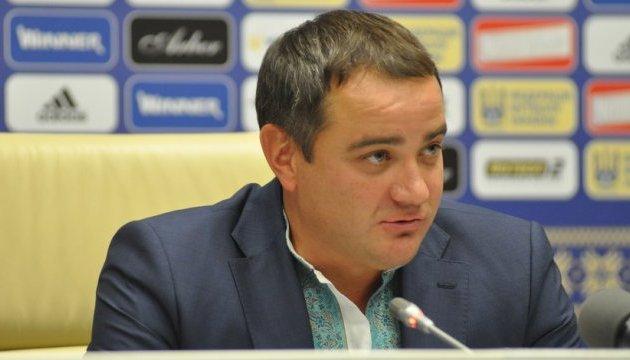 Президент ФФУ: Гарантии Авакова снимают все вопросы по матчам в Мариуполе
