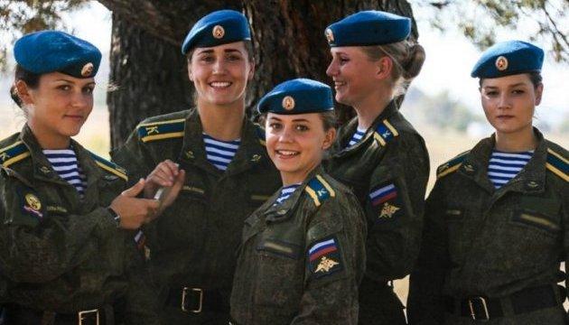 Омбудсмен РФ предлагает разрешить женщинам идти в армию