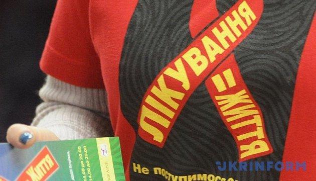 Почти 100 тысяч украинцев не знают о своем ВИЧ-статусе - Супрун