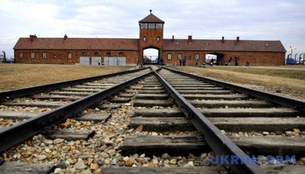 Експонати з Освенцима покажуть у 14 містах світу