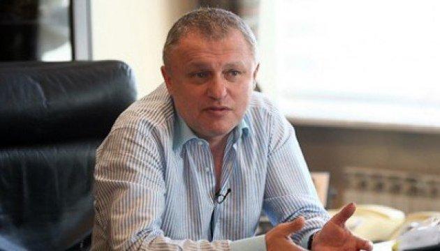 Ígor Surkis: El Dynamo disputará un amistoso ante el Borussia Dortmund en Kyiv