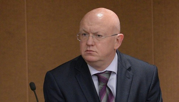 Постпред Росії при ООН прокоментував ідею введення миротворців на Донбас
